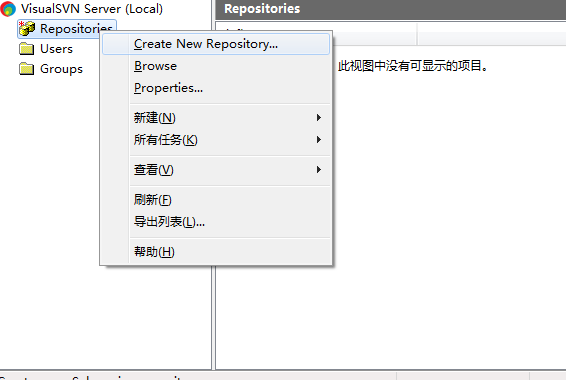 Windows SVN VisualSVN-Server 安装与配置
